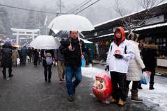 Suwa, Nagano photo by Dan Szpara