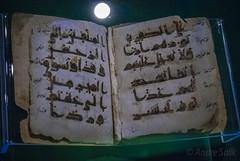 Коран DSC_5639 photo by andrey.salikov