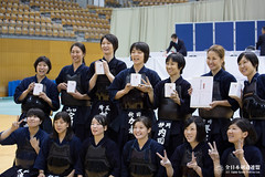 55th All Japan Women's KENDO Championship_239