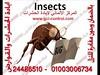 15888309081_60e4672cc5_t