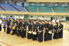 51st All Japan DOJO Junior KENDO TAIKAI_207