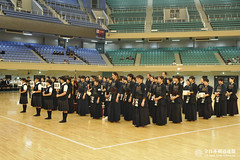 8th All Japan Interprefecture Ladies Kendo Championship_191