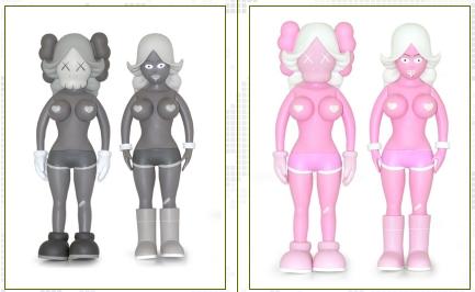 KAWS x Reas twins :  pink toys dolls gray