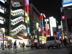 Akihabura, Tokyo