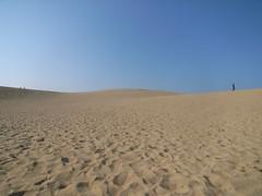 Tottori Sand Dunes - 2