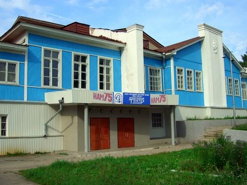 Деревянный театр \ Wooden Theater