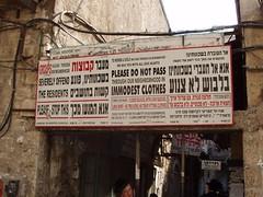 08-27-Israel-- 011