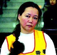 李沙娜/原公安部副部长李纪周的情妇李沙娜...