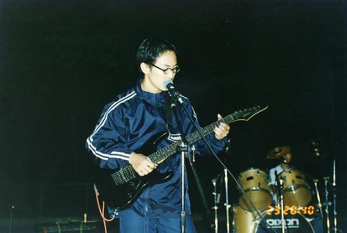 1997 清大溜冰場
