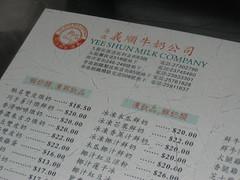 HK 052