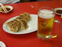 Gyoza & Beer