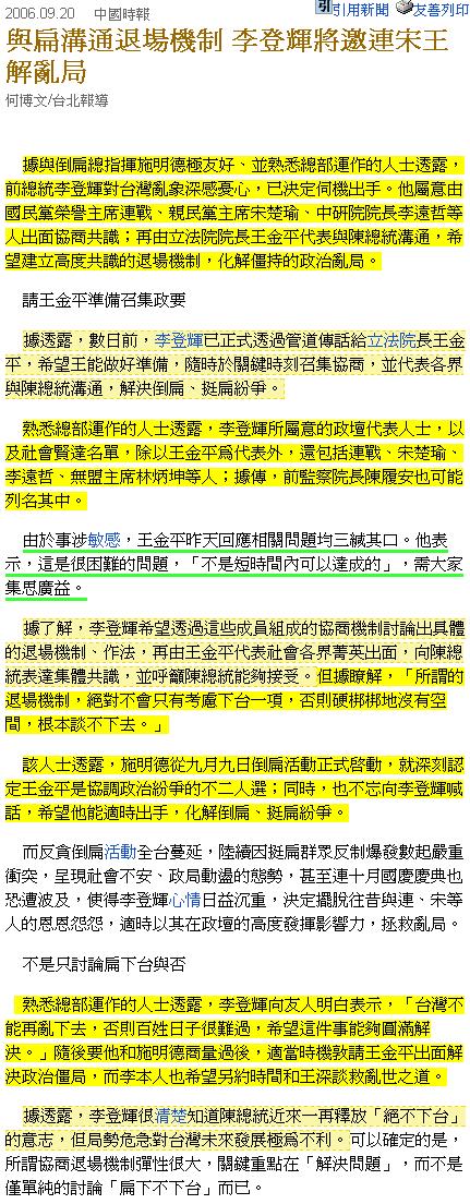 新聞Filter實作(三)