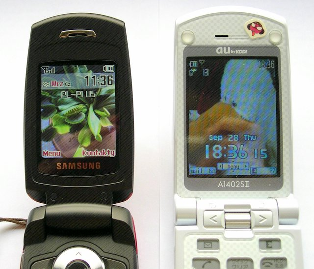 the new and the old: my cellphones