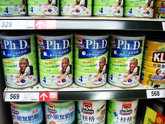 canned PhDs??