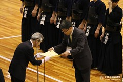 66th All Japan Interprefectrue Kendo Championship_274