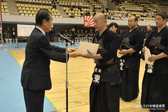 62nd All Japan TOZAI-TAIKO KENDO TAIKAI_370