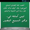 16847024887_776e21f1a6_t