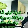 26650214417_f9d285707b_t