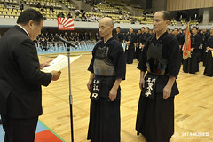 62nd All Japan TOZAI-TAIKO KENDO TAIKAI_363