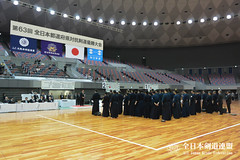 63rd All Japan Interprefectrue Kendo Championship_111
