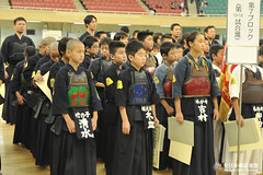 All Japan Boys and girls BUDO(KENDO)RENSEI TAIKAI JFY2016_352
