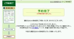 http://static.flickr.com/88/210570753_e79cf3c00c_m.jpg