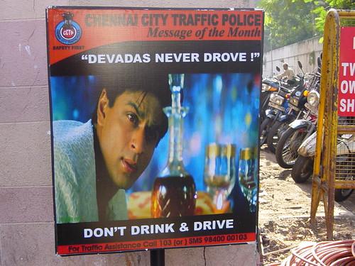 India Trip Dec 2004 011