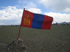 Mongolian national flag