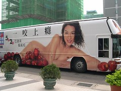 hong kong, sexy actress, christy chung, apple daily, advertisement, bus advertisement, commercial, ads, advert