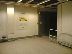 Einkaufsnotstand! (IKEA, Dortmund)