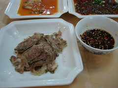 Dish 3 : Paper Thin Beef and Spicy Sauce