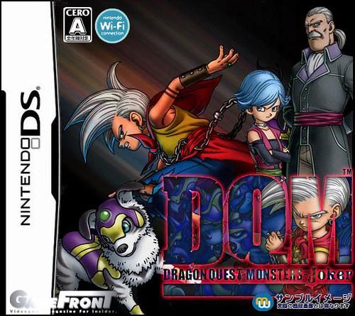 Dragon Quest Monsters: Joker boxart