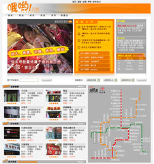 Oyoo.com screenshot
