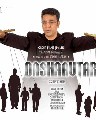 Dashaavtar Poster 1