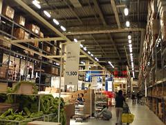 IKEA港北027