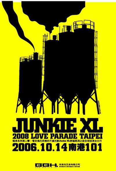Junkie XL party flyer