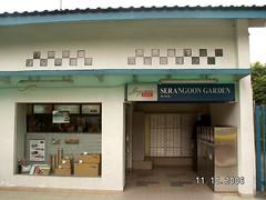 Serangoon Garden (27) - PO