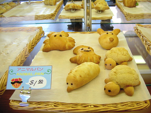Keis bakery