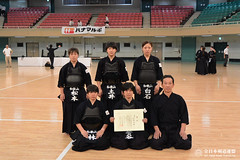 8th All Japan Interprefecture Ladies Kendo Championship_194
