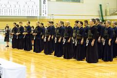 16th All Japan KENDO 8-DAN Tournament_233