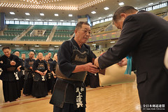 40th All Japan KOREISHA BUDO TAIKAI_069