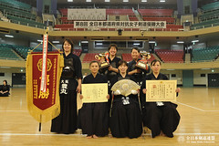 8th All Japan Interprefecture Ladies Kendo Championship_197