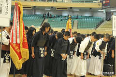 All Japan Boys and girls BUDO(KENDO)RENSEI TAIKAI JFY2016_355