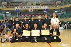 51st All Japan DOJO Junior KENDO TAIKAI_209