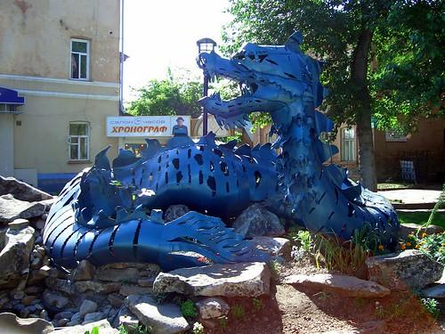Железный дракон \ Iron dragon