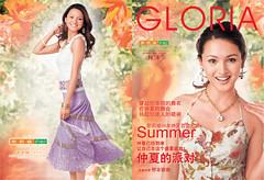 Gloria Catalogue Summer 2006 2-01