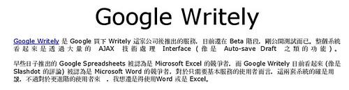 Google Writely PDF Output Screenshot