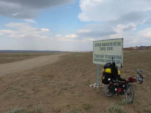On the road to Sharin Canyon, Kazakhstan / カザフスタンのシャリンカンヨン