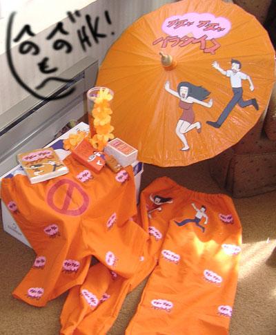 kakashi bday gifts