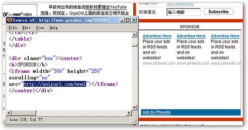 Gseeker 这里的广告提示下载 url.dll 其实是一个广告页面